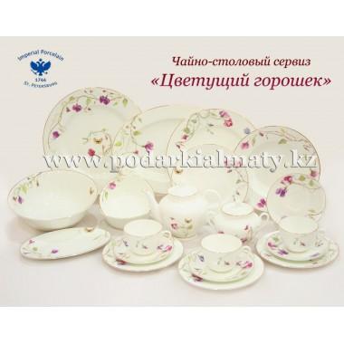 Чайно-столовый сервиз Цветущий горошек