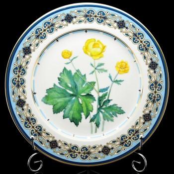 Декоративная тарелка Золотая купавка