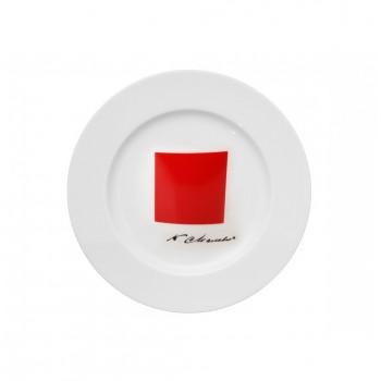 Декоративная тарелка Красный квадрат